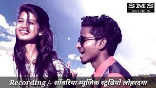 what's aap  chat    new HD video 2018    nagpuri sms lohardaga