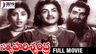 Satya Harishchandra Telugu Full Movie | NTR | Varalakshmi | Pendyala Nageswara Rao | Divya Media