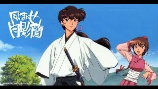Carried by the Wind: Tsukikage Ran Anime Recommendation!