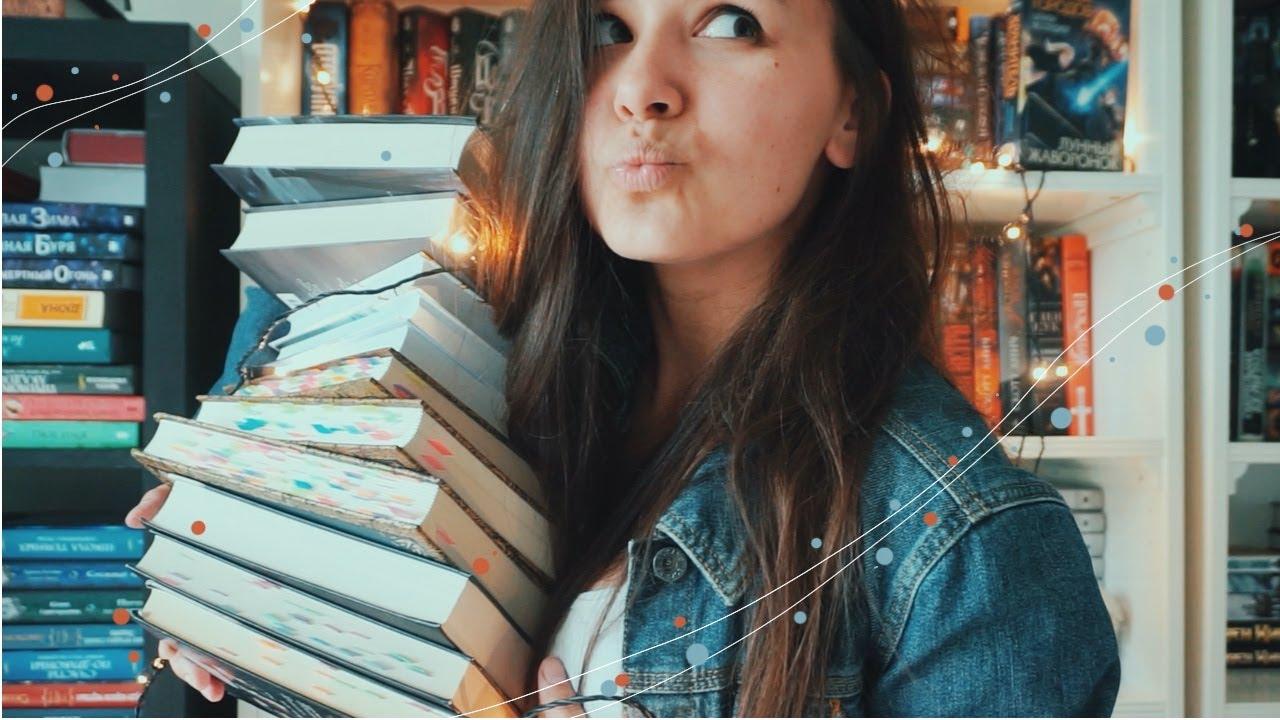 КНИЖНЫЕ ИТОГИ: 60 книг за ПОЛГОДА📚