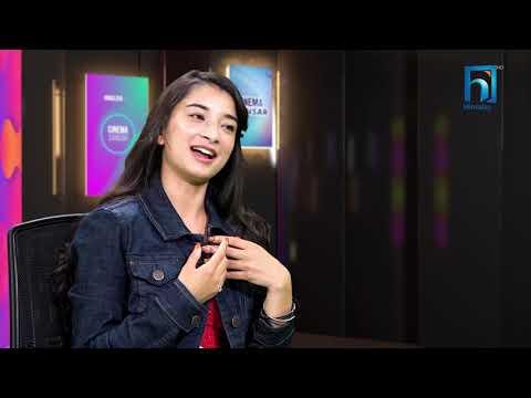 Anmol K.C. सँग विवाह गर्ने मेरो इच्छा छ : Suhana Thapa | CINEMA SANSAR