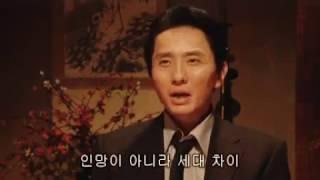 102  2010 MM9 몬스터 매그니튜드MM9 MONSTER MAGNITUDE 10화 明智小五郎 検索動画 1