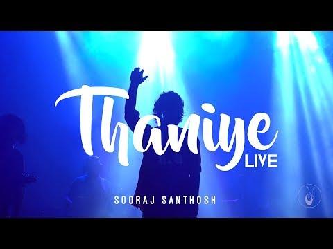 Thaniye Live | Masala Coffee | IIST Dhanak 2017 | Sooraj Santhosh