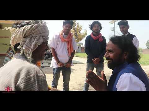 गधा कौन...?  Vote Aur Note  Ajay Roshan  Gopal Patel  