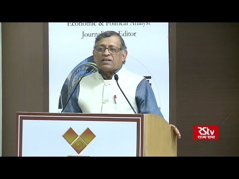 S Gurumurthy's Speech | State of the Economy: India and the World at VIF