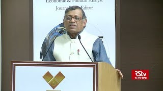 'State of the Economy: India and the World' by S Gurumurthy, Chairman, VIF