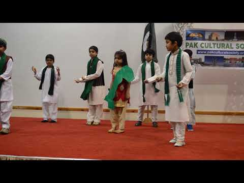 Pak Cultural Society London Pakistan DayLondon Pakistan Day