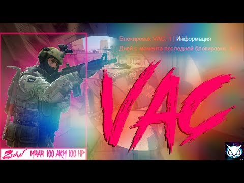 Download ДАЮТ ЛИ Vac Ban ЗА Bhop Zuhn Bratishkin MP3, MKV
