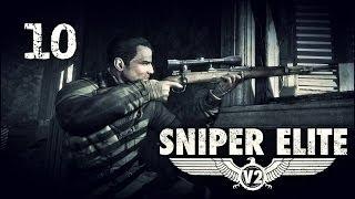 Прохождение Sniper Elite V2 — Миссия 10: Ракетодром в Кепенике