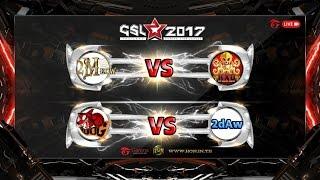 HoN GSL 2017 1st Qualifiers #Winner #R4