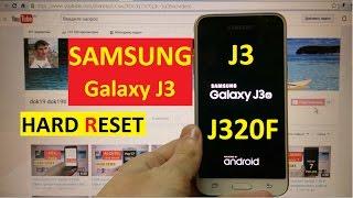 Hard reset Samsung J3 Сброс графического ключа samsung j320f