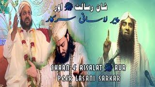 Shaan e risalat       aur peer lasani sarkar by sheikh tauseef ur rehman