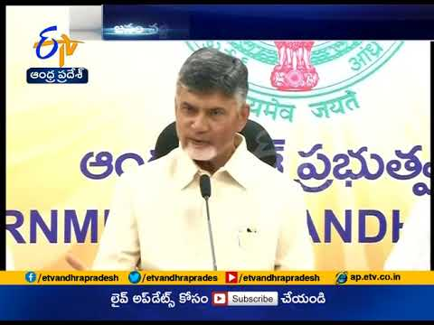 Takeover of Agri Gold Assets | G Group Initiative Hailed by Chandrababu
