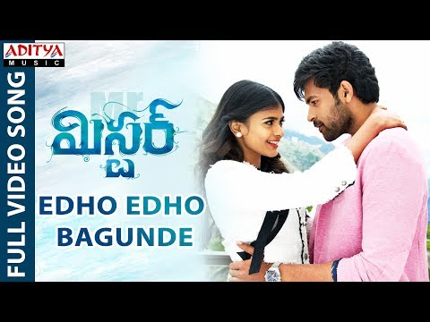 Edho Edho Bagunde Full Video Song || Mister Video Songs || Varun Tej, Hebah Patel || Mickey J Meyer