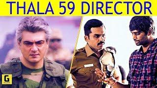 Thala 59: Ajith's Plan After Viswasam? | H.Vinoth | Booney Kapoor | Siruthai Siva | Viswasam