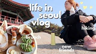 hiking achasan, brunch, cafes, and new friends | my life in seoul, korea VLOG screenshot 1