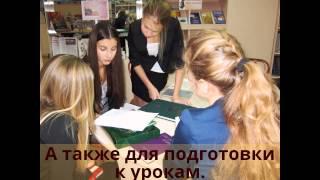Библиотека МБОУ ''Гимназии № 42'' г. Барнаула