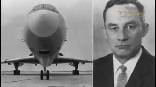 Самолет ТУ-154 Моя легенда (часть 1)