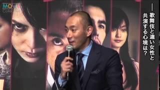 【ゆるコレ】市川海老蔵、司会者の代わりに前代未聞の進行!? http://you...