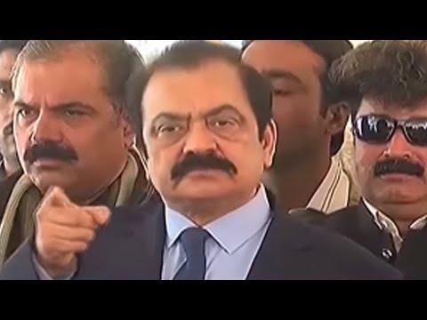 Punjab Law Minister Rana Sanaullah media talk | 24 News HD
