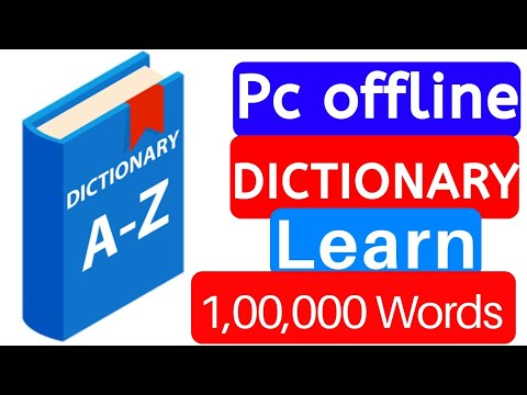 Ultimate Dictionary || English Dictionary Free Download For Pc Full Version || Offline Dictionary