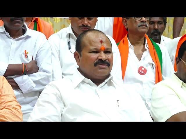 Shri Kanna Laxminarayana garu addressing Press at Ramachandrapuram | 6 Dec 2018