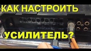 Настройка громкого фронта для новичков с дешевым магнитофоном и Ural DB 6.180