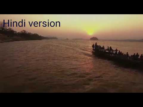 Namami brahmaputra's them song hindi and assamese version fusion