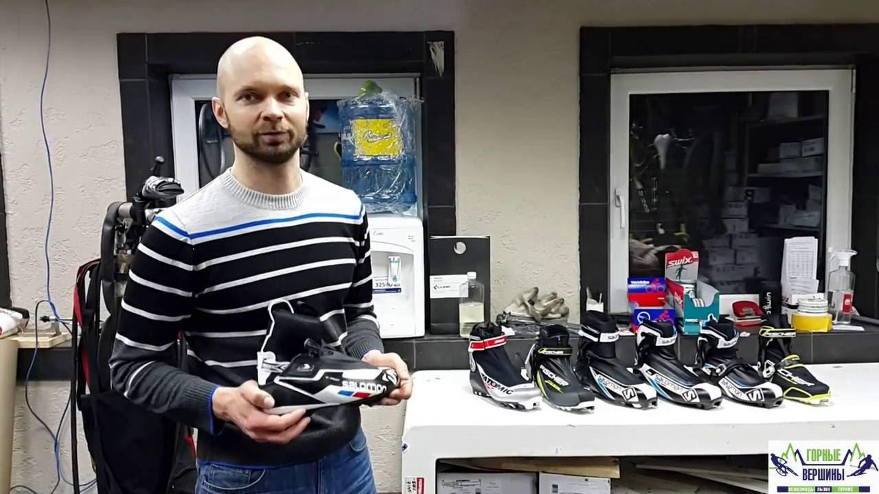 Купить лыжные ботинки в сети спортивных магазинов кант и интернет магазине. Большой выбор моделей и размеров, высокое качество. Выбирайте!