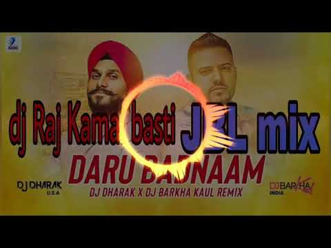 DJ Raj Kamal basti√√Daru Badnaam DJ Amit hi tech Top Mix