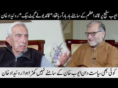 Roedad Khan Interview   Harf E Raaz 11 April 2017