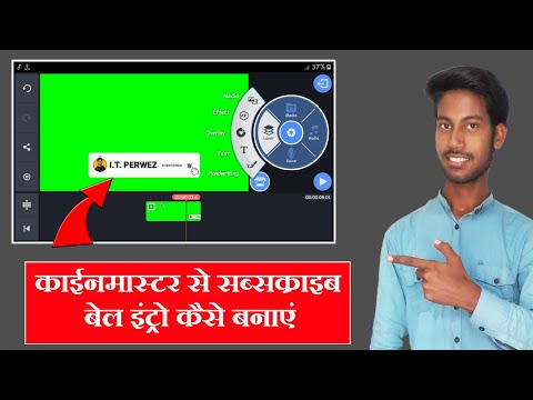 How to subscribe bell icon intro green screen in video to