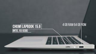 Chuwi Lapbook 15 6  Распаковка ноутбука с кишками планшета