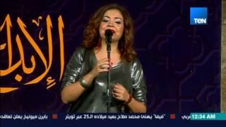 ليالي TeN - المطربة فيروز كراوية وأغني