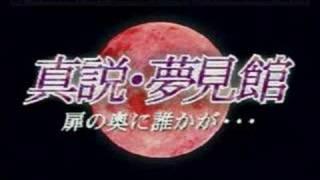 GS-7001 - Sega Saturn CG Collection JPN Sega Saturn - 11/12