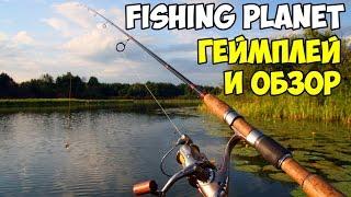 Fishing Planet ► Видео прохождение #1 - Обзор и геймплей