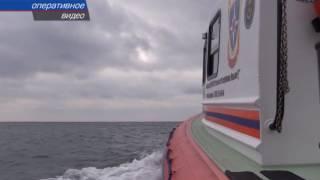 Поиски моряков, пропавших без вести