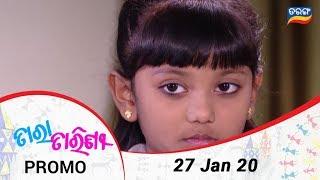 Tara Tarini | 27 Jan 20 | Promo | Odia Serial – TarangTV