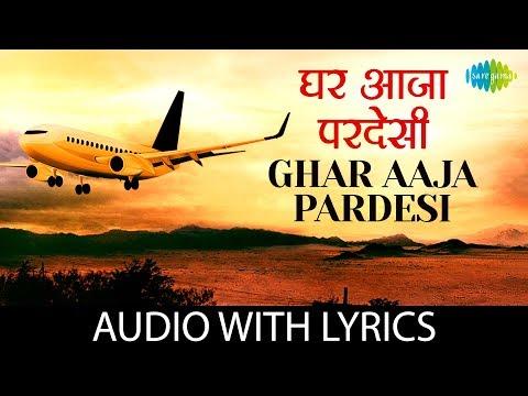 Ghar Aaja Pardesi with lyrics   घर आजा परदेसी के बोल   Pamela Chopra & Manpreet Kaur   DDLJ