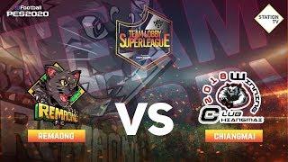 ASIA SUPER LEAGUE REMAONG FC INDONESIA VS CHIANG MAI ESPORT THAILAND