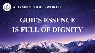 "Christian Worship Song | ""God's Essence Is Full of Dignity"""