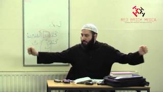 Al-Arabiyyah Bayna Yadayk (Book 2) by Ustadh Abdul-Karim Lesson 31