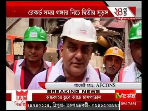 Kolkata: India's first underwater tunnel for Howrah-Kolkata Metro completed