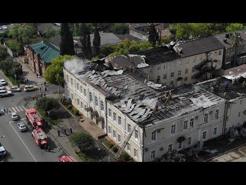Остались без крыши: как выглядит Сухумская школа № 2 после пожара
