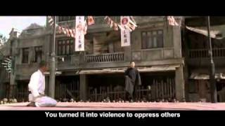 Ip Man Theme Song ( Fighting Scenes)