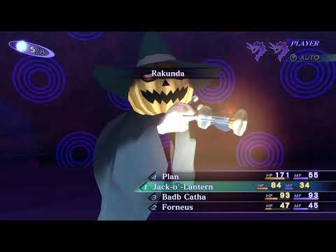 Shin Megami Tensei III Nocturne HD Remaster Boss |
