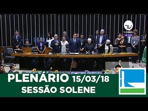 PLENÁRIO - Homenagem à vereadora Marielle Franco - 15/03/2018 - 11:15