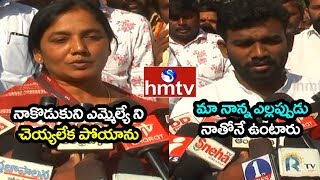 Paritala Ravi Vardhanthi | Paritala Sunitha Speaks to Media | hmtv
