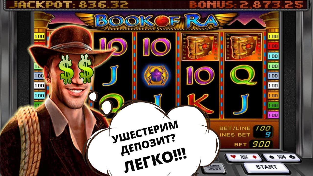Тактика игры казино вулкан казино рулетка играть онлайн бесплатно без регистрации сейчас
