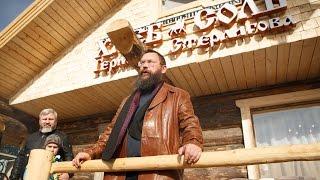 Герман Стерлигов решил организовать ярмарку у себя в слободе